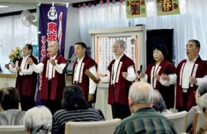デイサービスセンター日の出で相撲甚句奉仕活動