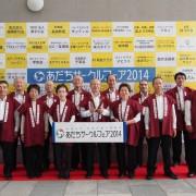あだちサークルフェスタ2014に参加した東京足立相撲甚句会のメンバー